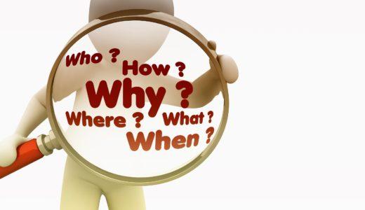 自己分析の必要項目とは?企業に受かるESと自分に合う企業探し