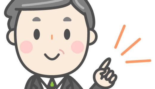 【辛口評価】DODA新卒エージェントの評判は悪い?リアルな口コミだけで徹底評価