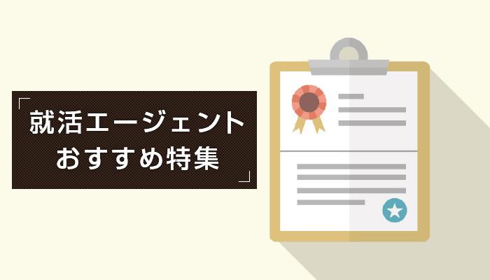 school-select