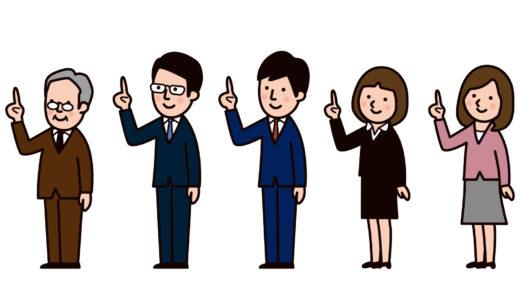 ベンチャー企業の就職人気ランキングBEST10