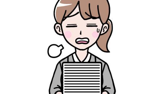 【無料】es添削に強い就活エージェントおすすめTOP3